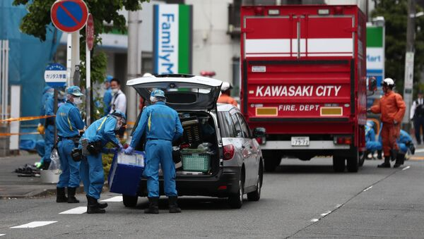 Místo útoku na obyvatele v Kawasaki, Japonsko - Sputnik Česká republika