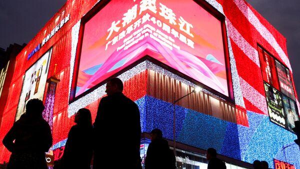 Obchodní čtvrť v Šen-čenu, Čína - Sputnik Česká republika