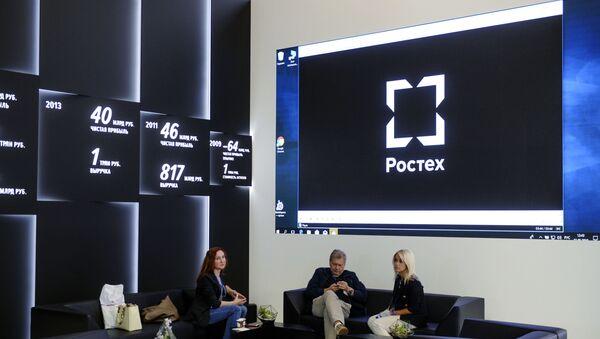 Stánek Rostěchu na Petrohradském mezinárodním ekonomickém fóru. Ilustrační foto - Sputnik Česká republika