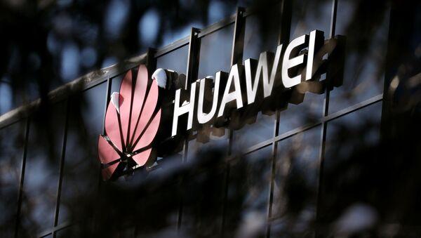 Logo Huawei  - Sputnik Česká republika