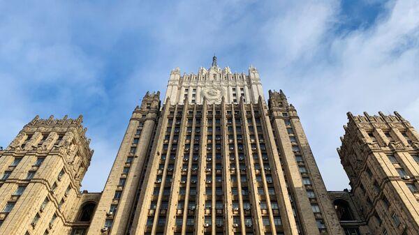 Budova MZV RF - Sputnik Česká republika