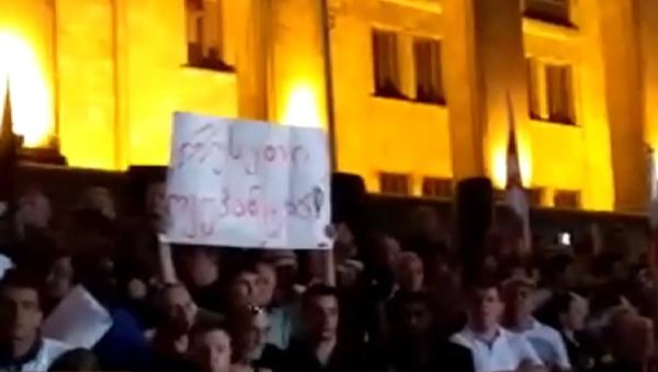 Noc bouřlivých protestů v Gruzii. Jak to ve skutečnosti bylo (VIDEO)  - Sputnik Česká republika