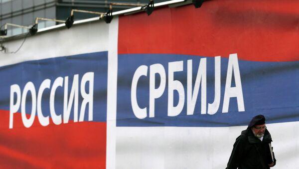 Vlajky Ruska a Srbska - Sputnik Česká republika