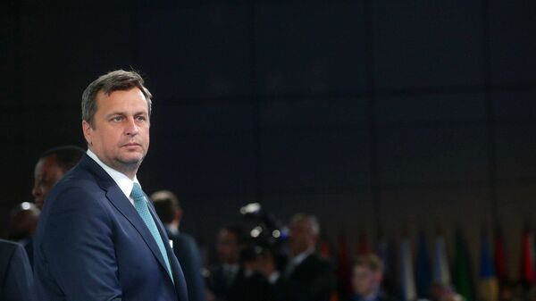 Předseda Národní rady SR a Slovenské národní strany SNS Andrej Danko v Moskvě - Sputnik Česká republika