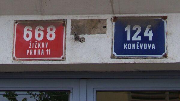 Praha-Žižkov. Koněvova 668/124, reliéfní domovní znamení, slunečnice - Sputnik Česká republika