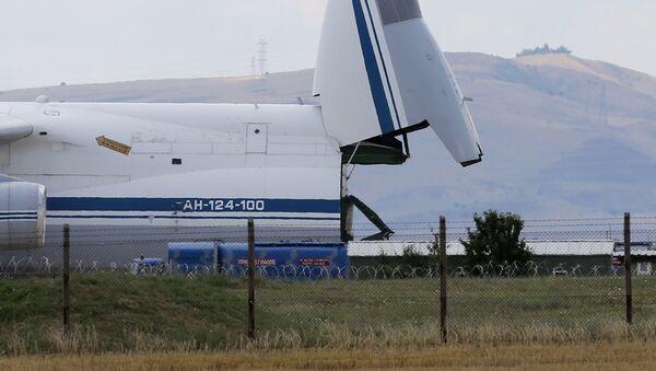 Dodávky systémů S-400 do Turecka - Sputnik Česká republika