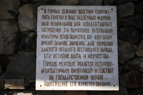 Neobvyklé pohřebiště aneb viděli jste někdy nekropoli s 97 kryptami?  - Sputnik Česká republika
