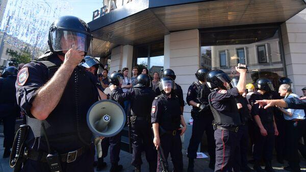 Nepovolená demonstrací ruské opozice v Moskvě - Sputnik Česká republika