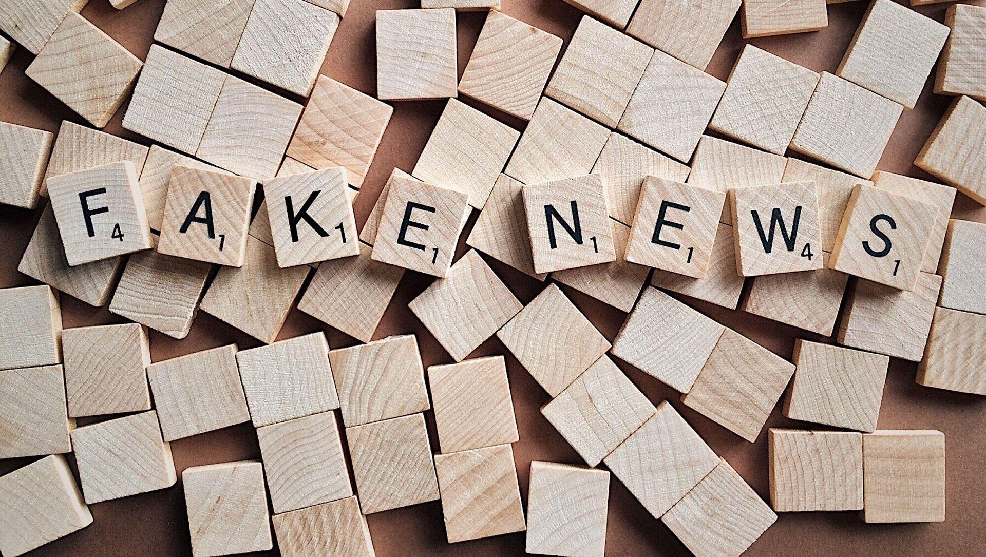 Fake news - Sputnik Česká republika, 1920, 23.02.2021