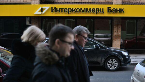 Banka Interkommerc v Moskvě - Sputnik Česká republika