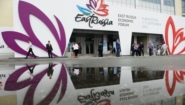 Východní ekonomické fórum ve Vladivostoku - Sputnik Česká republika