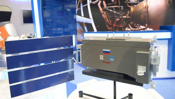 Ruská radiolokační družice  - Sputnik Česká republika
