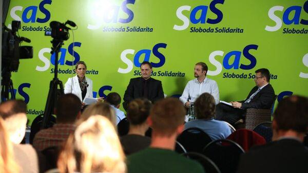 Politická strana SaS. Ilustrační foto - Sputnik Česká republika