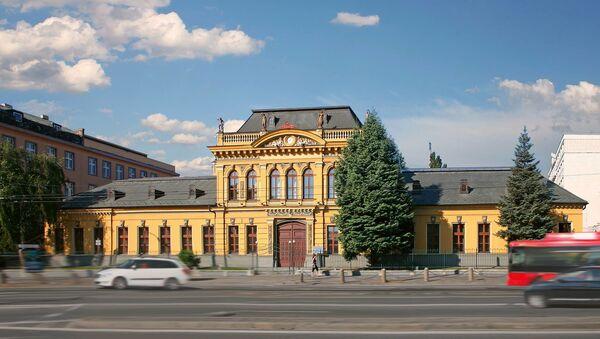 Ministerstvo zahraničných vecí a európskych záležitostí SR - Sputnik Česká republika