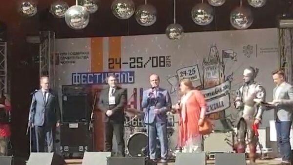 Řeč hejtmana Pardubického kraje na otevření českého festivalu v Moskvě 24. srpna - Sputnik Česká republika