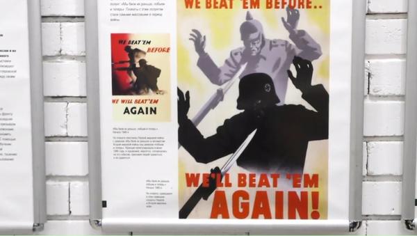 Video: Výstava 75 let od osvobození východní Evropy od nacismu v Bulharsku vyvolala bouřlivou reakci  - Sputnik Česká republika