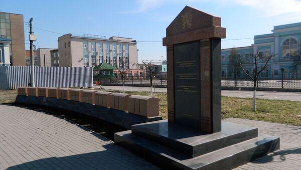 Pomník československým legionářům v Čeljabinsku - Sputnik Česká republika
