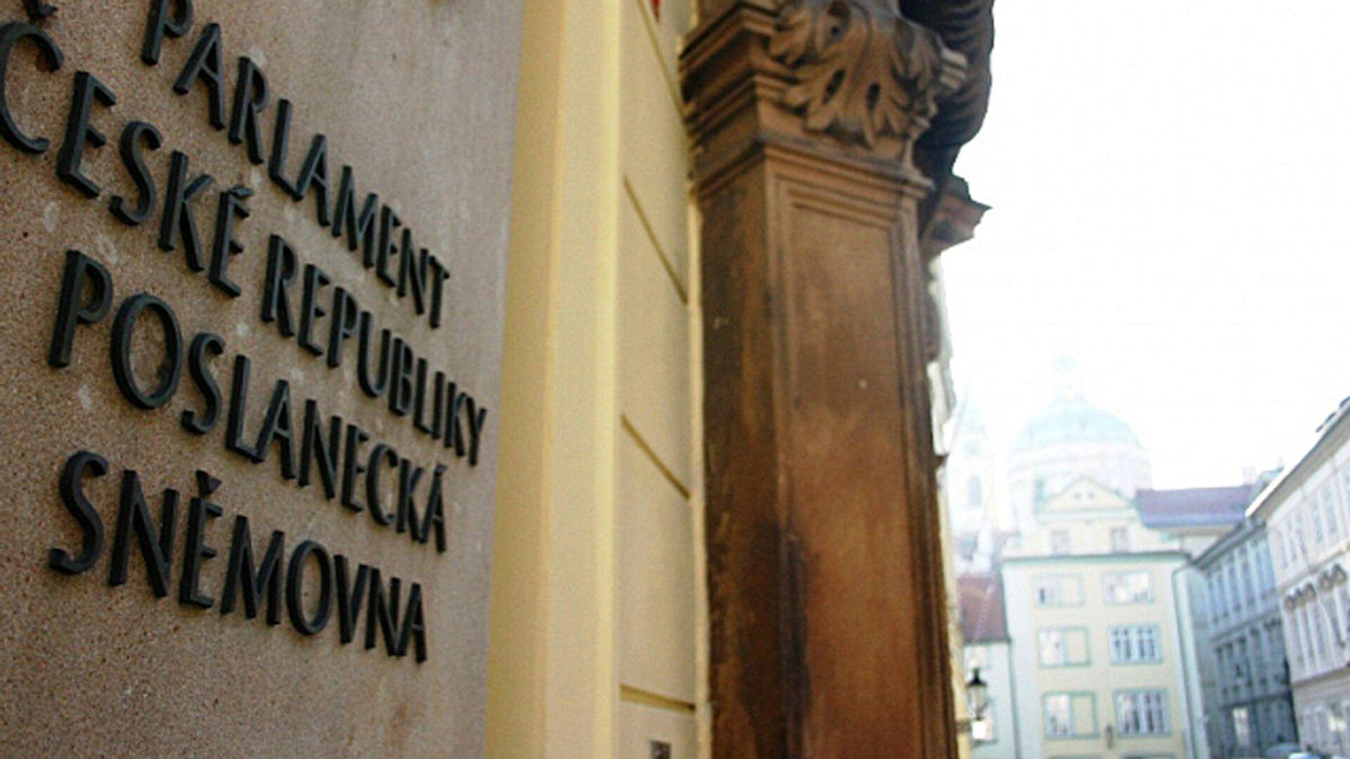 Poslanecká sněmovna Parlamentu České republiky  - Sputnik Česká republika, 1920, 07.07.2021