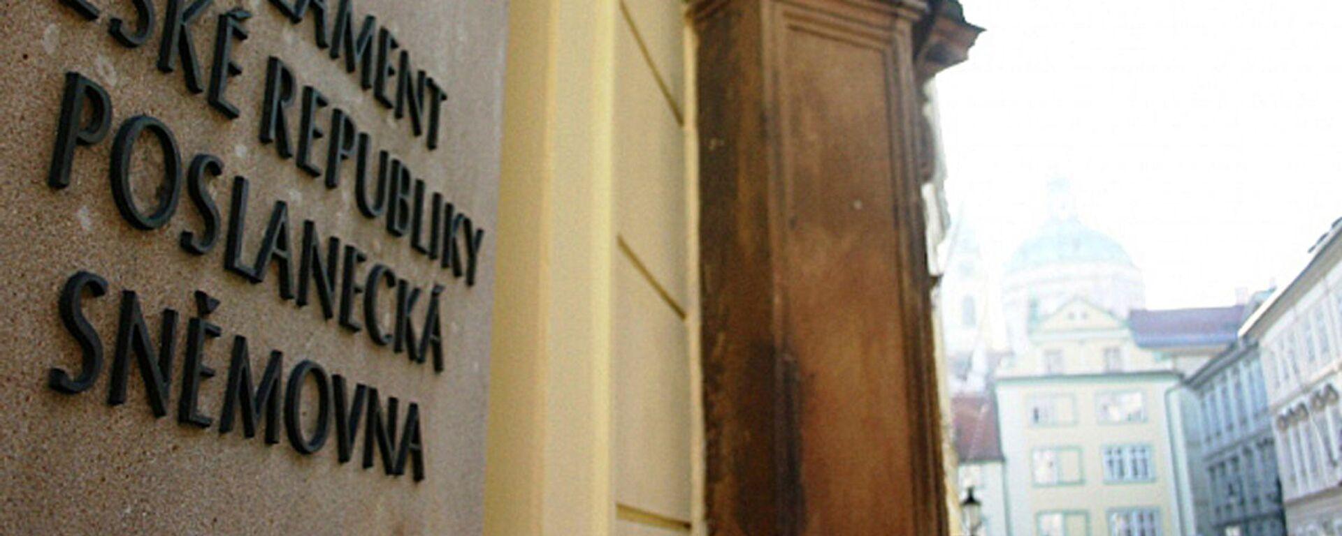 Poslanecká sněmovna Parlamentu České republiky  - Sputnik Česká republika, 1920, 21.01.2021