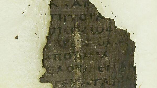 Fragment svitků z Herculanea - Sputnik Česká republika
