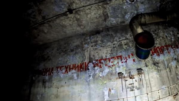 Video z bývalého atomového objektu v Česku vyvolalo bouřlivou reakci - Sputnik Česká republika