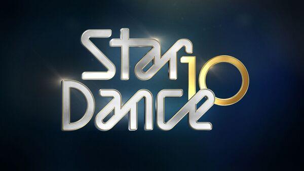 Logo StarDance X - Sputnik Česká republika