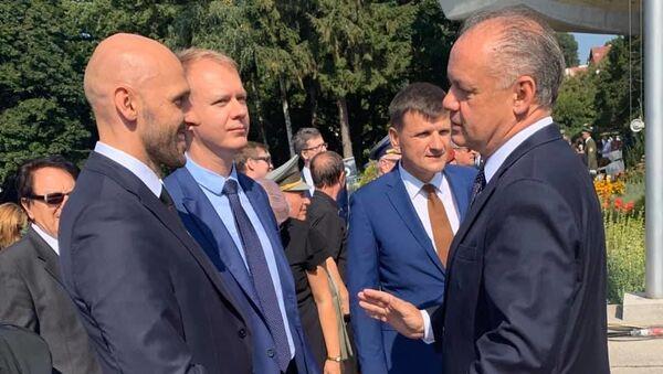 Andrej Kiska spolu s Michalem Trubanem - Sputnik Česká republika