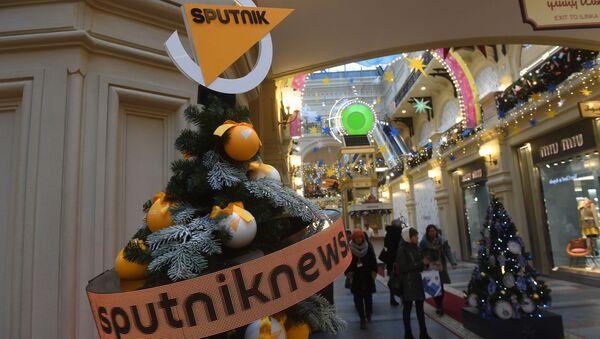 Digitální strom mezinárodní zpravodajské agentury a rádia Sputnik - Sputnik Česká republika
