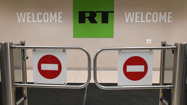 Kancelář RT v Moskvě - Sputnik Česká republika