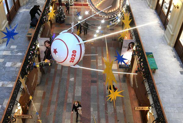 Kouzelný novoroční stromeček Sputniku v srdci Ruska hovoří až 33 jazyky - Sputnik Česká republika