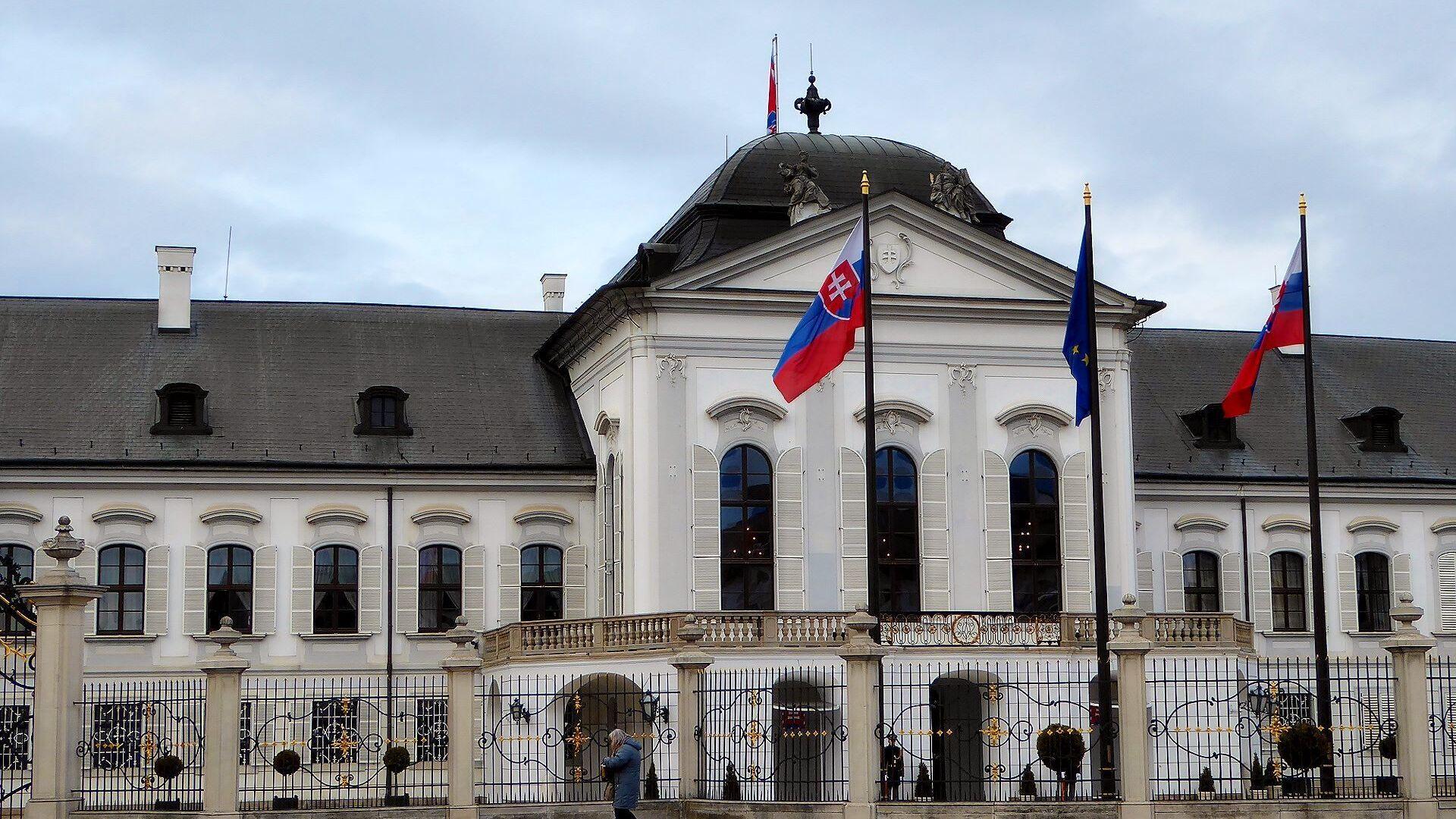Prezidentský palác v Bratislavě - Sputnik Česká republika, 1920, 01.04.2021