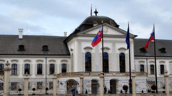 Prezidentský palác v Bratislavě - Sputnik Česká republika