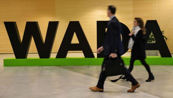 Světová antidopingová agentura WADA - Sputnik Česká republika