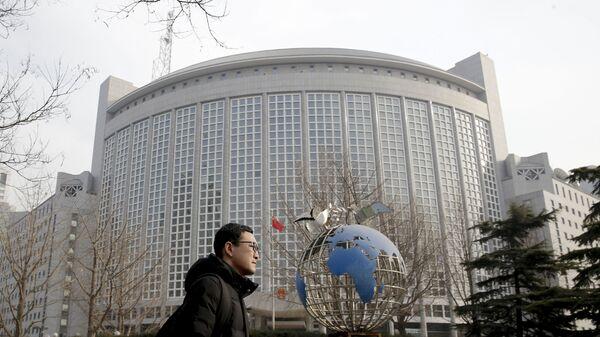 Čínské ministerstvo zahraničí - Sputnik Česká republika