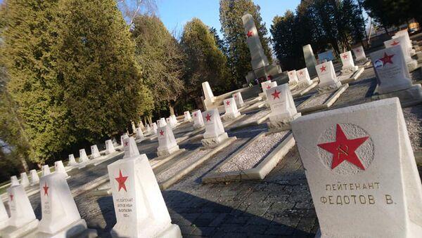 Partyzánský hřbitov v Martině, Slovensko - Sputnik Česká republika