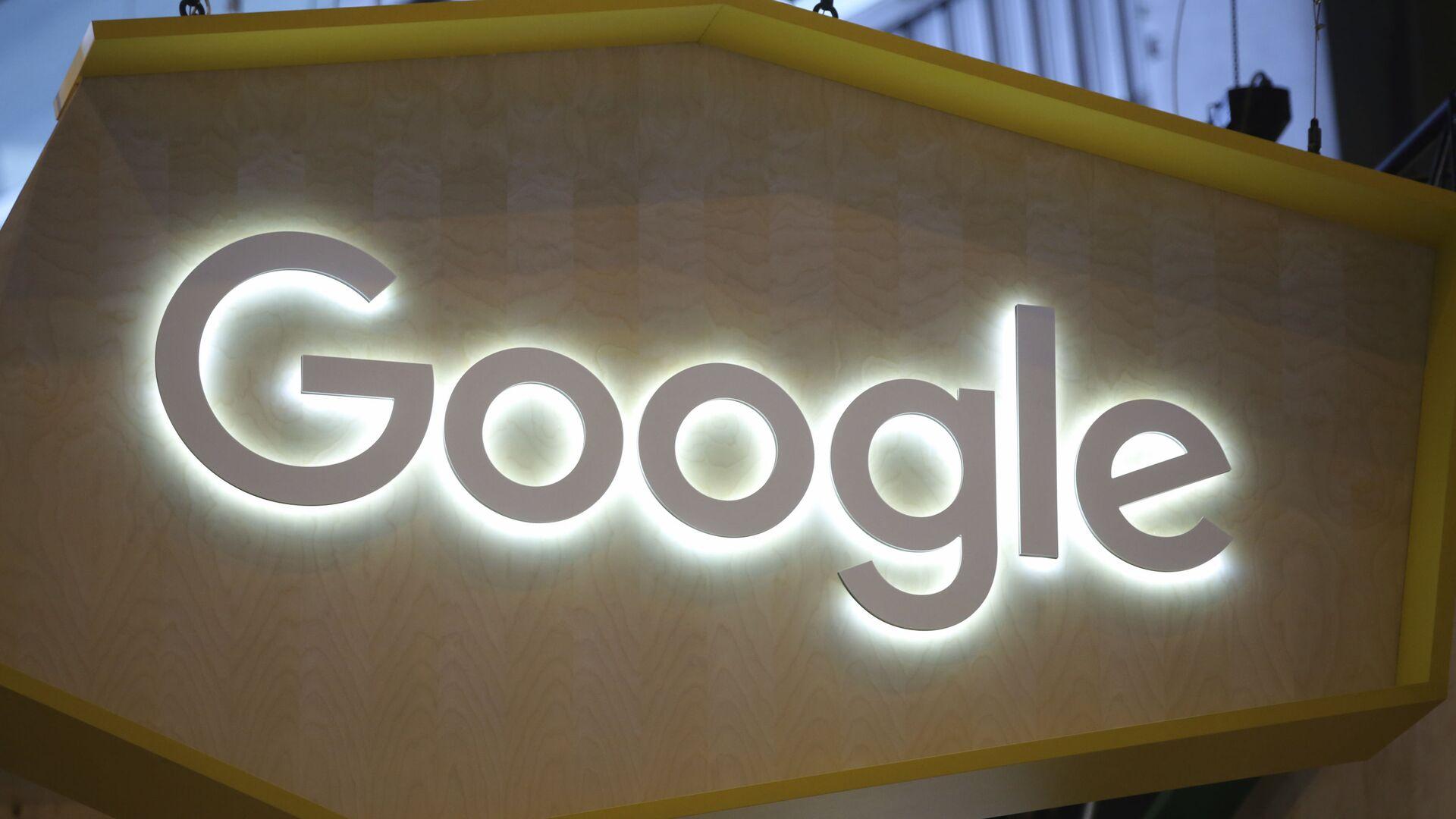 Google logo - Sputnik Česká republika, 1920, 30.09.2021