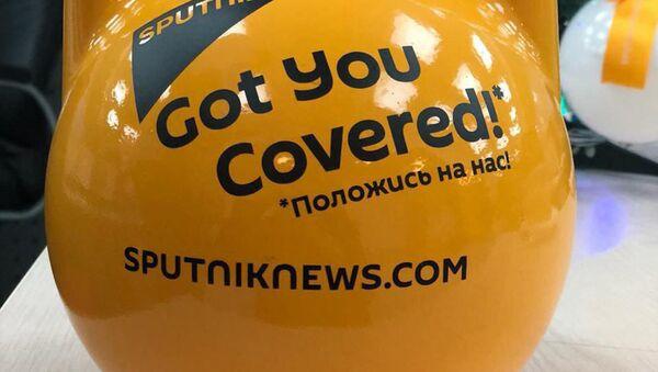 Symbol na podporu Sputnik Estonsko - Sputnik Česká republika