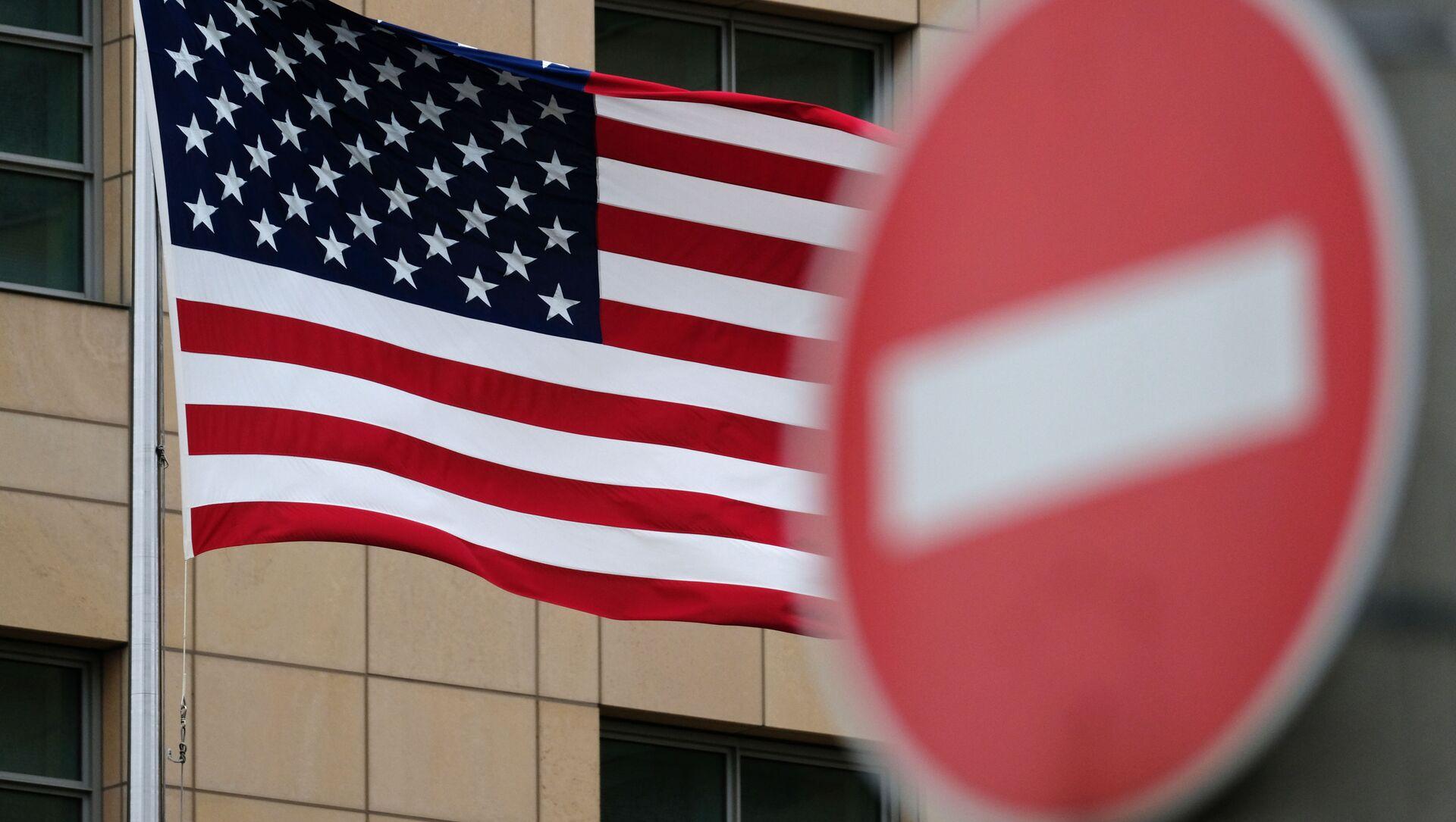 Vlajka Spojených států amerických - Sputnik Česká republika, 1920, 15.04.2021