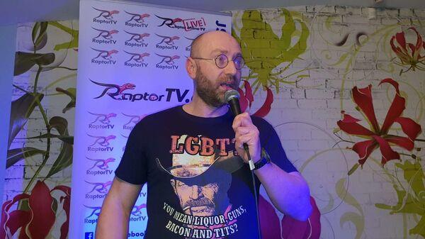 Petr Hampl, mluvčí řeporyjské konference - Sputnik Česká republika