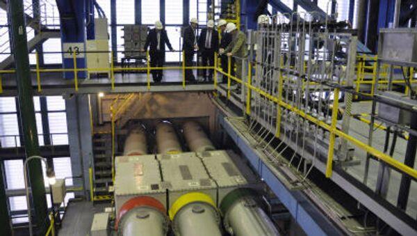 Atomová elektrárna - Sputnik Česká republika