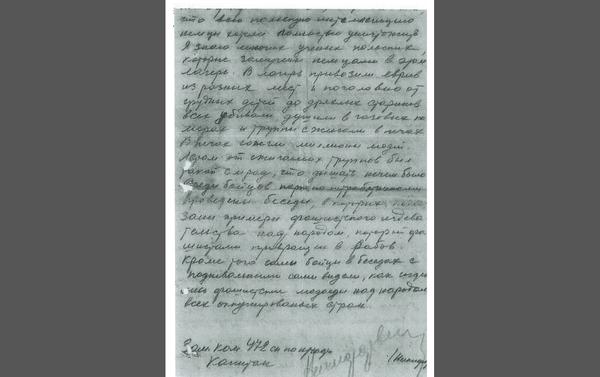 Zpráva vedoucímu politického oddílu 100. Lvovské divize Kostinovi. 6. stránka - Sputnik Česká republika