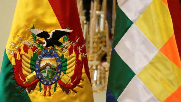 Vlajky Bolívie - Sputnik Česká republika