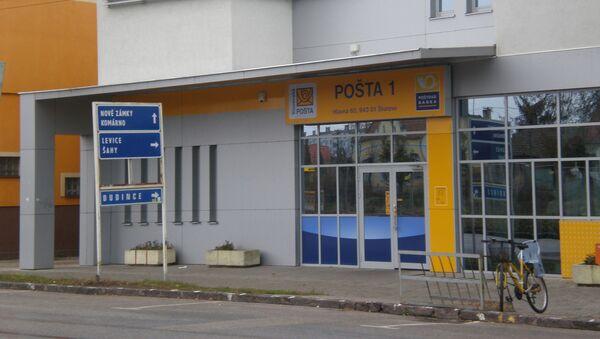 Slovenská pošta - Sputnik Česká republika
