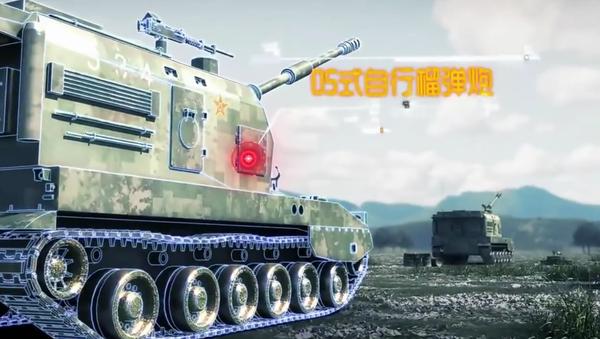 Animovaná simulace bojů USA a Číny - Sputnik Česká republika