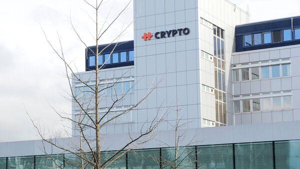 Sídlo společsnosti Crypto AG. Steinhausen, Švýcarsko. - Sputnik Česká republika