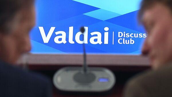 IX. Blízkovýchodní konference Mezinárodního diskusního klubu Valdai v Moskvě - Sputnik Česká republika
