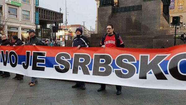 Kosovo je Srbsko - banner - Sputnik Česká republika