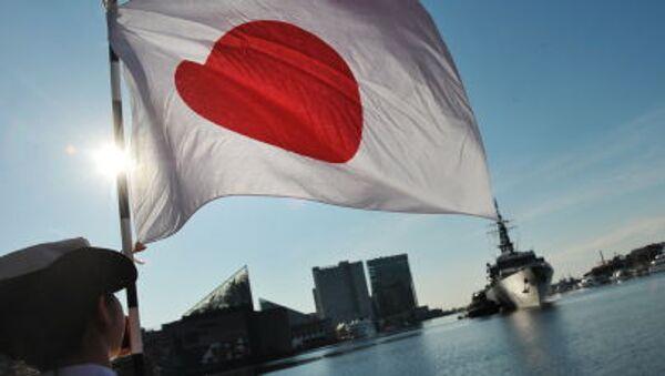 Japonsko - Sputnik Česká republika