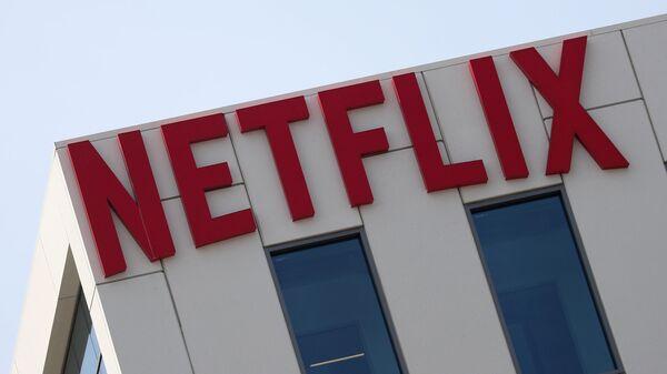 Logo společnosti Netflix - Sputnik Česká republika