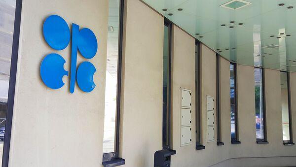 Logotyp OPEC - Sputnik Česká republika